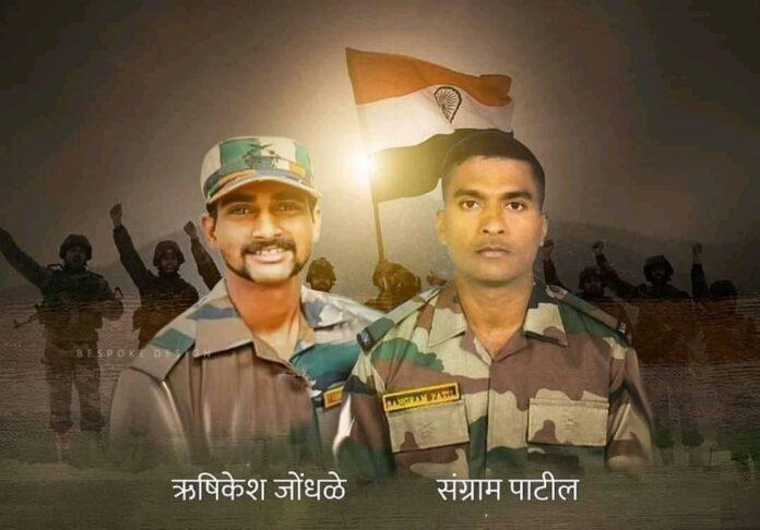 Martyr Soldier Rishikesh Jondhale and bhushan satai