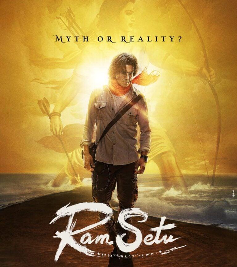 रिलीज आधीच बॉलीवूड अभिनेता अक्षय कुमारचा राम-सेतू सिनेमा चर्चेत