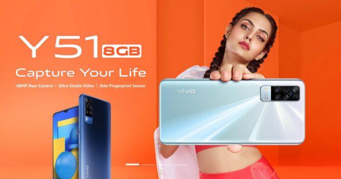 Vivo V51 Pro 5G