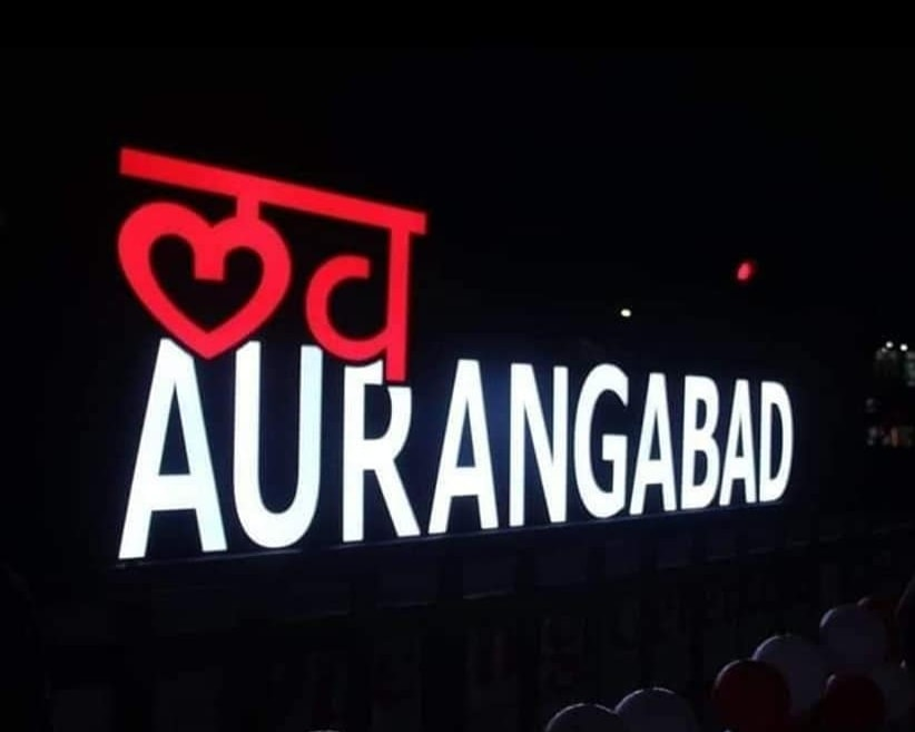 love Aurangabad