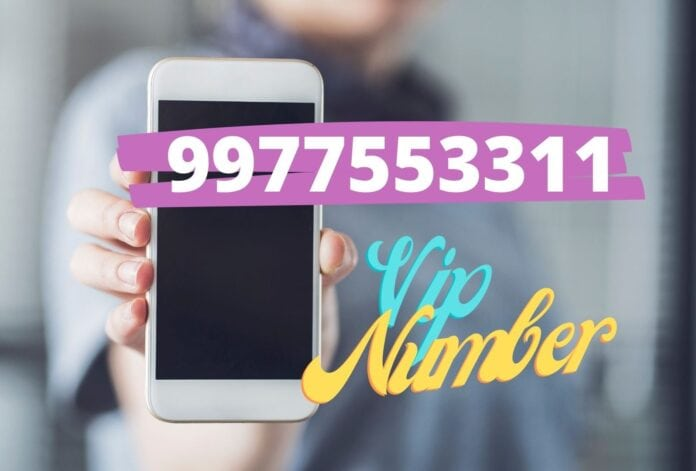 how to get vip mobile number