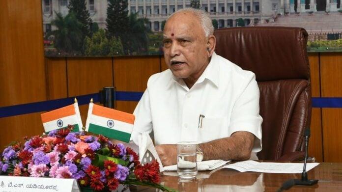 Karnataka Chief Minister's reply to Maharashtra CM