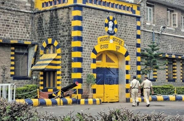 Yerwada Jail