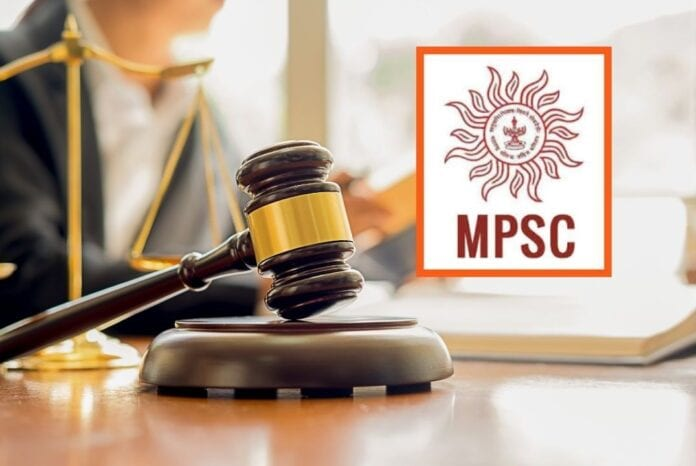 MPSC Commission files petition in Supreme Court