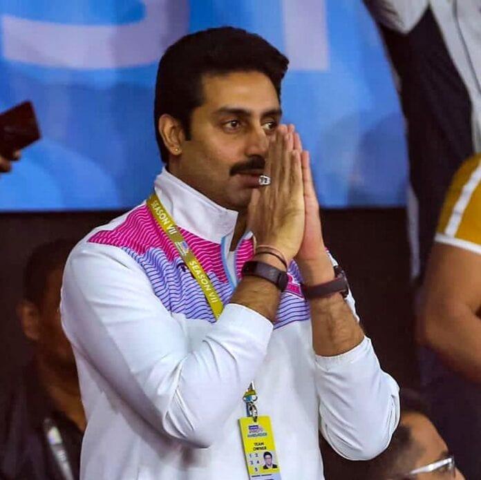 Happy Birthday Abhishekh Bachchan