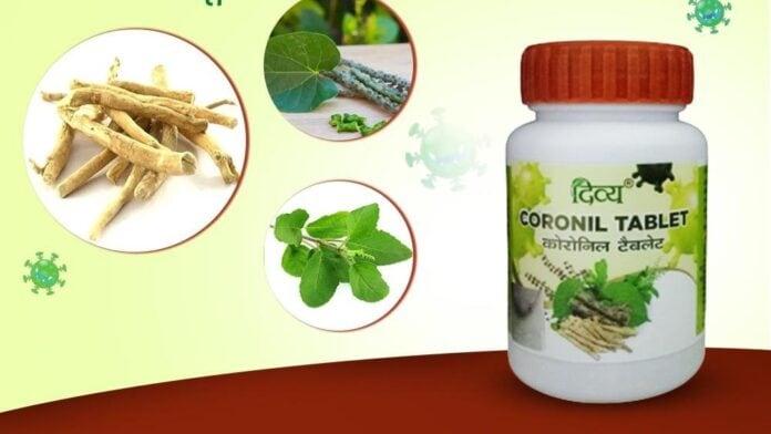 Patanjali launches drug on corona